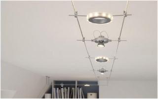 Cable Suspended Track Lighting