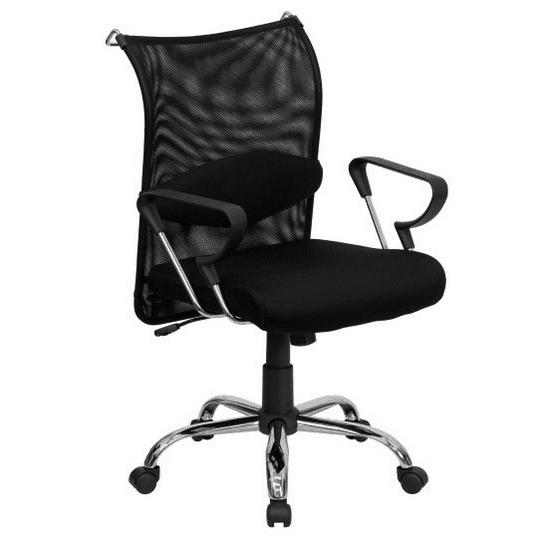 Black padded mesh seat.