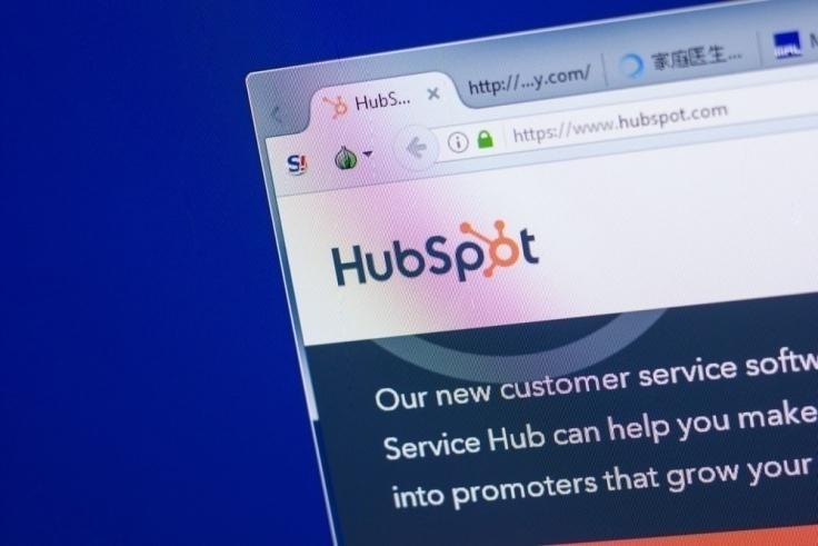 HubSpot marketing tool website on a computer's browser window