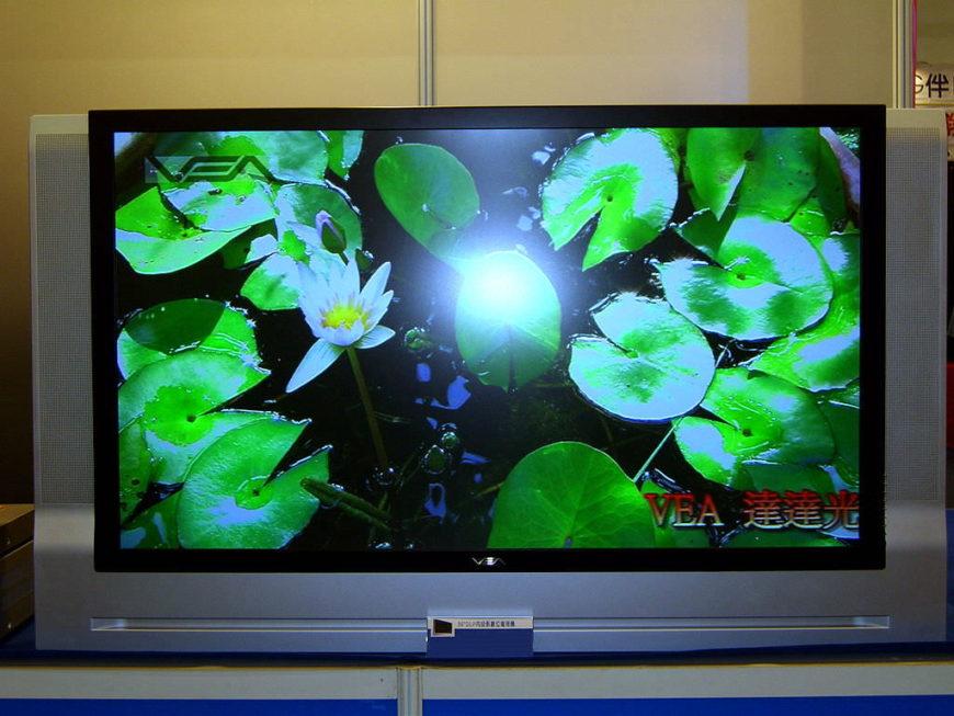 DLP television