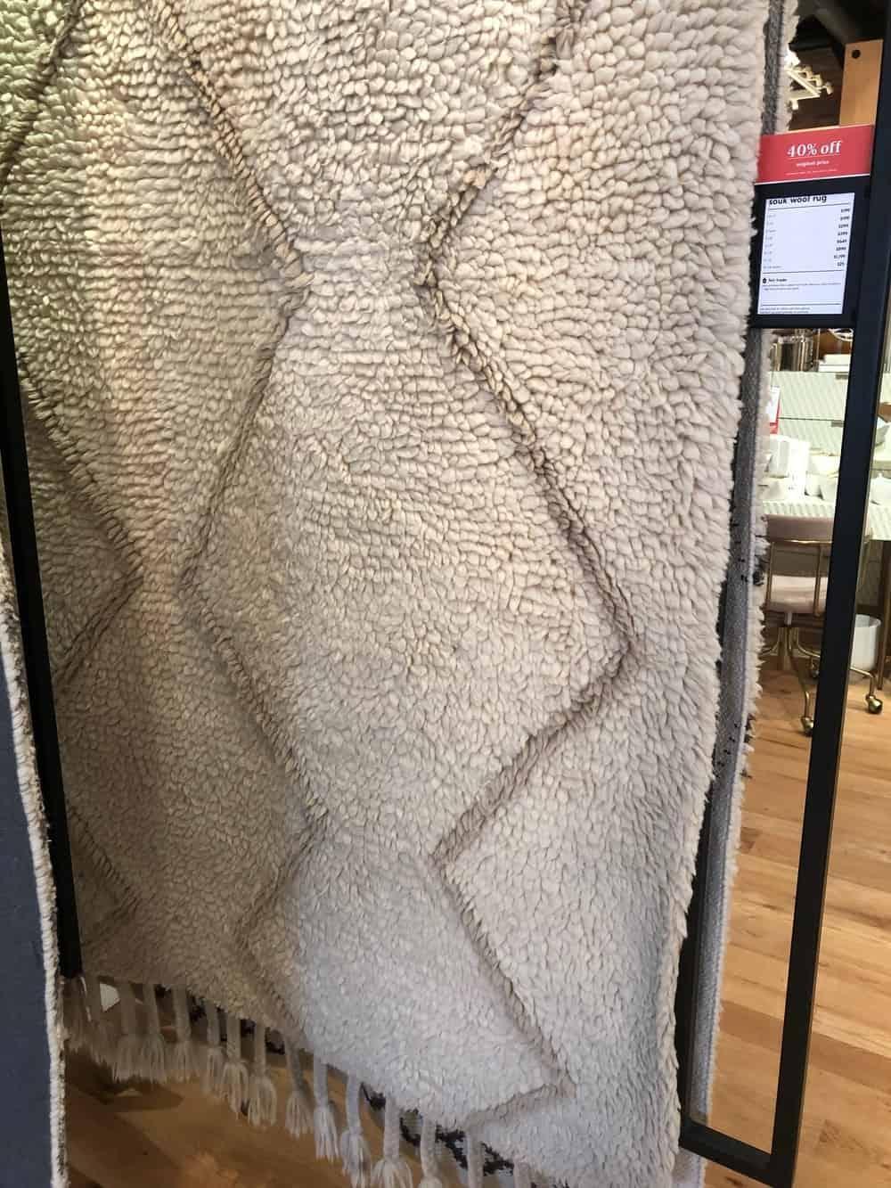 Souk Wool by west elm