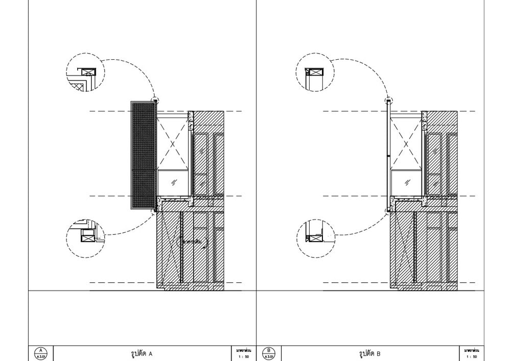 This is an illustration of the house exterior indicating parts of the exterior wall panel.